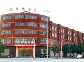 Kaishang Hotel, Jinhua (Bailongqiao yakınında)
