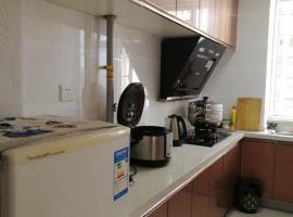 Two-bedroom Apartment Near High Speed Rail Station, Weihai (Haobo yakınında)