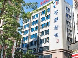 Chao Zhou Bo Lai Ya Hotel, Chaozhou