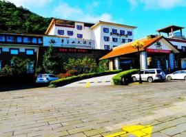 华蓥山大酒店, Huaying (Fenghe yakınında)