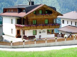 Haus Hoflacher 350S, Mayrhofen (Brandberg yakınında)