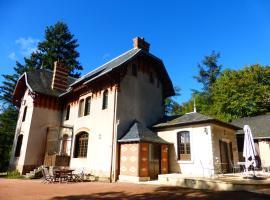 Le Manoir sur la Roche, Clermain (рядом с городом Saint-Léger-sous-la-Bussière)