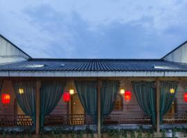 Hechun Inn, Huangshan (Liyangzhen yakınında)