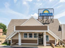 Days Inn by Wyndham Vernon, Vernon