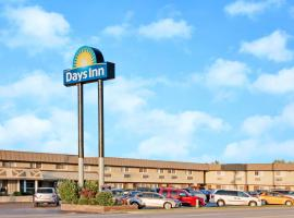 Days Inn Elk Grove Village/Chicago/O'Hare Airport West, Elk Grove Village