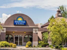 Days Inn & Suites by Wyndham Lexington