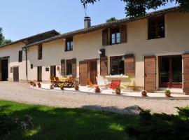 Ferme Passion, Saint-Trivier-sur-Moignans (рядом с городом Виллар-ле-Домб)