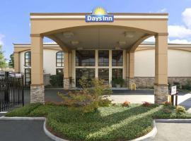 Days Inn & Suites by Wyndham Tuscaloosa - Univ. of Alabama