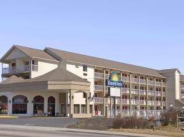 Days Inn Apple Valley Pigeon Forge/Sevierville, Pigeon Forge