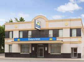 Days Inn by Wyndham Toronto East Beaches