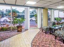Days Inn Hicksville - Long Island, Hicksville