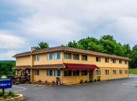 Days Inn by Wyndham Wurtsboro, Wurtsboro