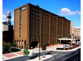 Days Inn Inner Harbor Baltimore