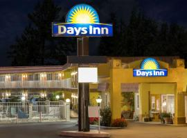 Days Inn by Wyndham King City, King City (in de buurt van Greenfield)