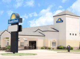Days Inn by Wyndham Liberal KS