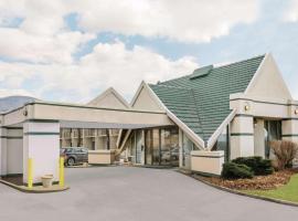 Days Inn by Wyndham Rutland/Killington Area