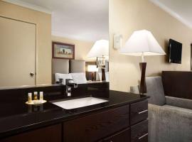 Days Inn by Wyndham Concord, Concord (V destinácii Pittsburg a okolí)