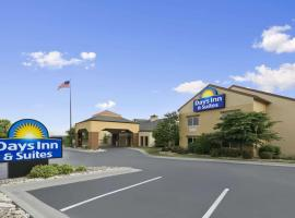 Days Inn & Suites by Wyndham Omaha NE