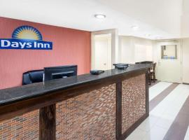 Days Inn by Wyndham Geneva/Finger Lakes, Geneva