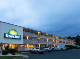 Days Inn by Wyndham Monmouth Junction Princeton, Monmouth Junction