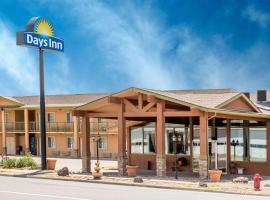 Days Inn by Wyndham Delta CO, Delta