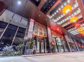 Days Hotel Yijiang Branch, Guangzhou (Caibian yakınında)
