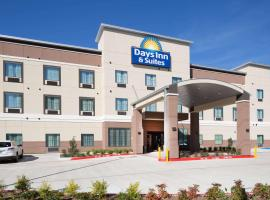 Days Inn & Suites by Wyndham Houston NW Cypress