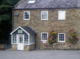 THE FIRS B&B &TEA ROOM, Darley