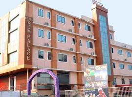 Hotel KDM Palace, Begusarai (рядом с городом Pipra Dewās)