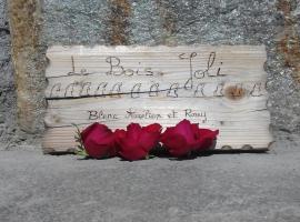 Chalet Le Bois Joli, Bonneval-sur-Arc