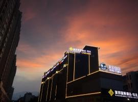 Ruibang Molly hotel, Emeishan (Jiajiang yakınında)