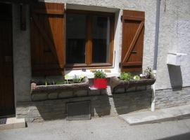 La Poya, Le Bourg-d'Oisans (рядом с городом Villard-Reymond)