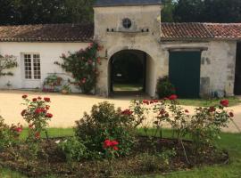 le Logis du Plessis, Chaniers (рядом с городом Сен-Сован)
