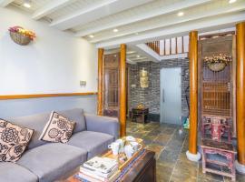 Petty Home No.1 - He Fang Street Branch, Hangzhou (Hangzhou Zhan yakınında)