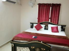 Paradise Inn Guest House, Вишакхапатнам (рядом с городом Bhogāpuram)