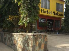 Hotel Nakun, Caín (рядом с городом Poptún)