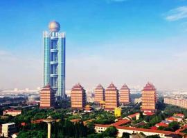 Longwish Hotel International, Jiangyin (Zhutang yakınında)