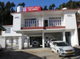 Hotel Heart Beat Resort Hotels In Holidays, Dalhousie (рядом с городом Chamba)