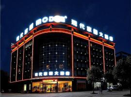 Kunming Modern Home Hotel