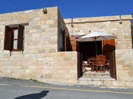 Stone House, Apsiou