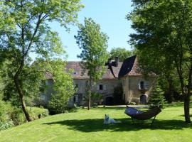 Moulin de Latreille, Calès (рядом с городом Lacave)