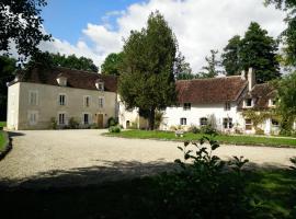 La Barbotiere, Chevannes (рядом с городом Lindry)