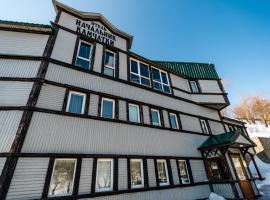 Nachalnik Kamchatki Hotel