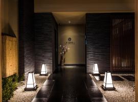 Nagi Kyoto Shijo