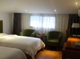 Wuyue Holiday Hotel Shennongjia Branch, Shennongjia (Baokang yakınında)