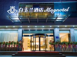 Magnotel Huizhou South Railway Station