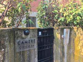 Civico 54 Sassuolo
