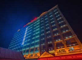 Binfei Yida Hotel