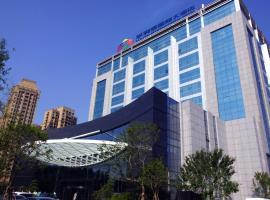 Fulitai International Hotel, Yantai (Yujiatan yakınında)
