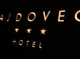Hotel Ajdovec, Sevnica